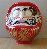 Daruma made at Takasaki, Japan: No 3 size